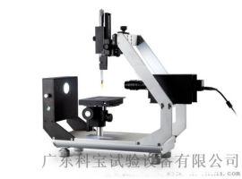 接触角测量仪 冲锋衣防水性能测量仪