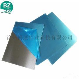 铝板 铝带 铝圆片 铝三角片 一三系