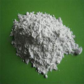 电熔氧化铝粉325目 白刚玉细粉