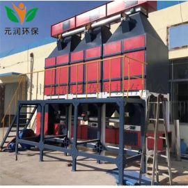 邢台陶瓷催化燃烧催化剂 工业有机废气处理