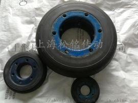 UL1234型轮胎式联轴器橡胶体配件