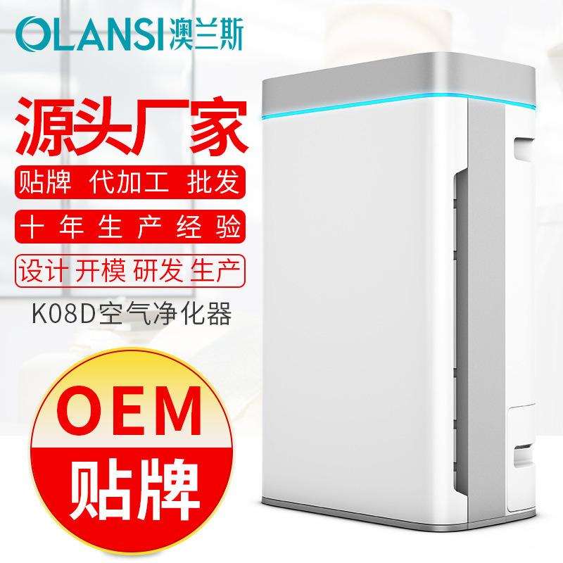 加湿空气净化器室内负离子除甲醛PM2.5 健康礼品