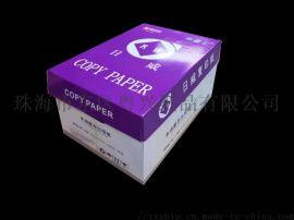 日威多功能办公用纸、a34a打印纸、防静电复印纸