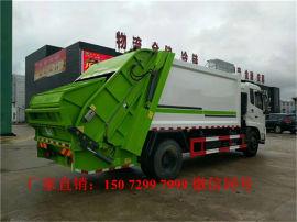 8吨后装挂桶垃圾压缩车售后服务