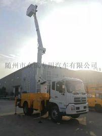 国六江铃高空作业车厂家直销可分期