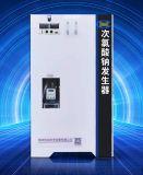 農村飲水消毒櫃廠家/電解食鹽次氯酸鈉發生器