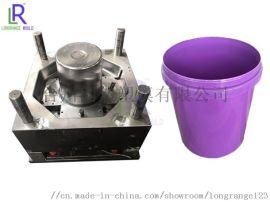 专业生产涂料桶油漆桶模具LR品牌台州