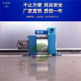 气体增压泵空气增压泵BULK气动增压泵