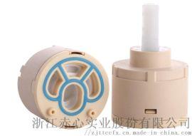 厂家  P2-1/2 47mm平脚多功能陶瓷阀芯