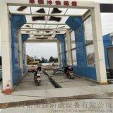 8米长龙门式工地洗车机NRJ-800销售厂家