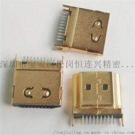HDMI 19P夹板1.6  镀金镀镍带凸点弹片