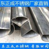 深圳不鏽鋼異型管廠家,201不鏽鋼扇形管