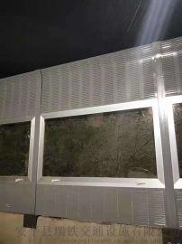 楼顶吸音降噪声屏障生产厂家