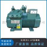 冷冻库制冷设备厂家5-6P比泽尔制冷压缩机