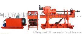煤科院ZDY全液压坑道钻机配件