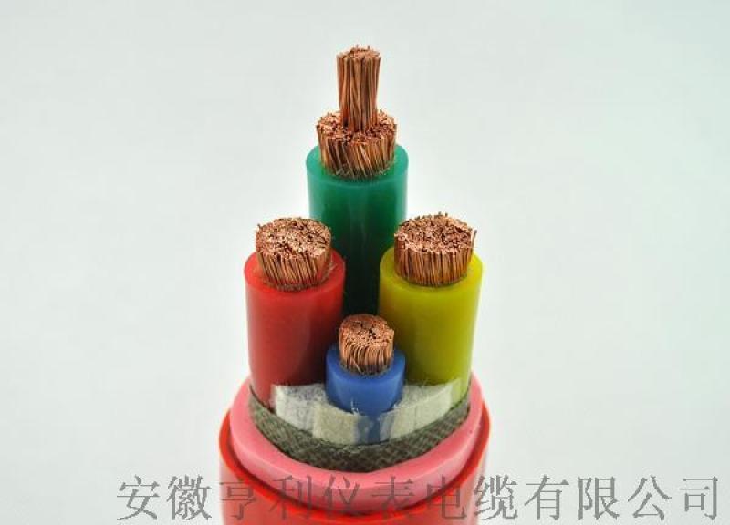 營口矽橡膠電纜YGG22