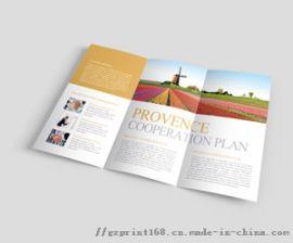 宣传册,旅游宣传册,开业宣传