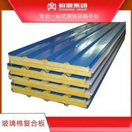 玻璃棉夹芯瓦墙板封头现货活动板房防火保温