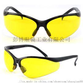 安全防护眼镜 劳保护目镜