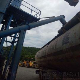 水泥输送机 优质螺旋输送机 六九重工 小型管式螺旋