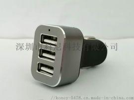 5V4.8A三口车充USB手机充电器