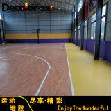 吉林篮球场PVC地胶冬季铺装要求