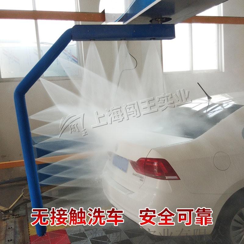 闖王全自動洗車機,加油站首選洗車設備
