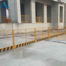 工地施工安全围栏/施工围挡隔离栏