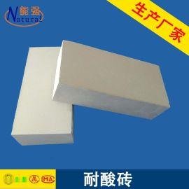 供应化工厂车间电厂工业耐酸防腐砖 抗压标准耐酸砖