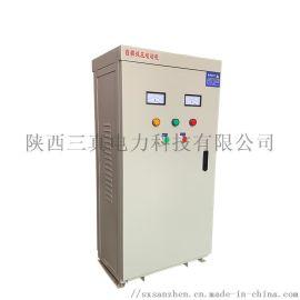XJ01-75KVA自耦减压启动柜 厂家定制
