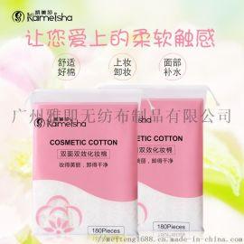 一次性化妆棉180片袋装加厚压边夹层化妆棉卸妆棉