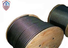 面接触钢丝绳 锻打钢丝绳操作简单可用于工装设备上