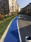 彩色瀝青 彩色瀝青路面 彩色瀝青施工—華歐超長質保