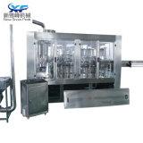 旋盖全自动一体机厂家直销三合一纯净水灌装机生产线