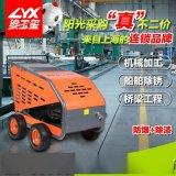 坦龙防爆高压清洗机500公斤工业高压清洗机