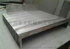 成合MCV- 1370加工中心防护罩导轨护板定制
