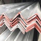 湛江316不锈钢工业角钢现货,耐腐蚀不锈钢工业角钢