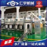 桶裝水輸送機輸送帶 純淨水廠大桶輸送機設備