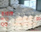 木质素磺酸钙武汉哪里有卖