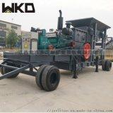 大型移动粉碎机煤矸石粉碎机组合式破碎制砂一体机