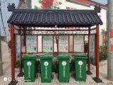 复古公园户外垃圾分类亭铝合金/分类亭价位多少