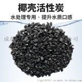 成都水处理活性炭, 四川椰壳活性炭, 活性炭