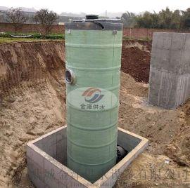 四川绵阳一体化污水提升泵站 玻璃钢筒体