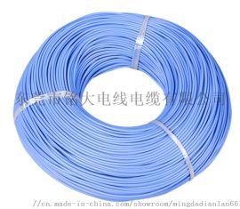 厂家直销150℃300V22号3132高温硅胶电线
