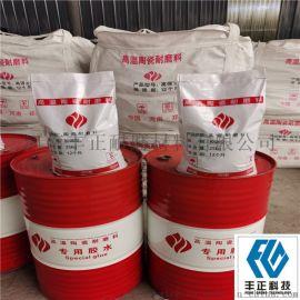 大同防磨料厂家 供应立磨密封风管用耐磨陶瓷料