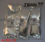 納米二氧化鎢-在邦-含量高純度高粒度細粉末