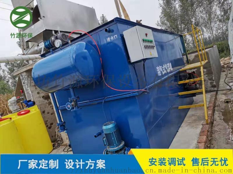 内蒙古赤峰市养猪场污水处理设备 气浮一体化设备竹源