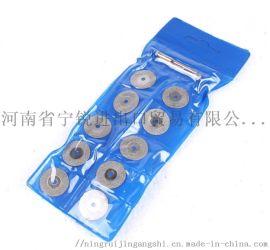 迷你电镀金刚石小切片 玉石切割片 美缝片 牙磨片