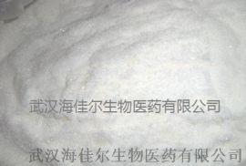 吡啶甲酸铬 14639-25-9