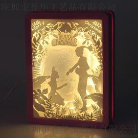 光影创意纸雕灯浪漫节日礼品叠影灯圣诞情侣